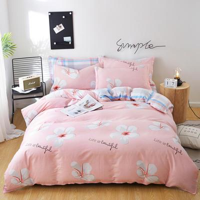 2019新款全棉12868夹棉床裙四件套 1.2m床裙款三件套 幸福朵朵粉