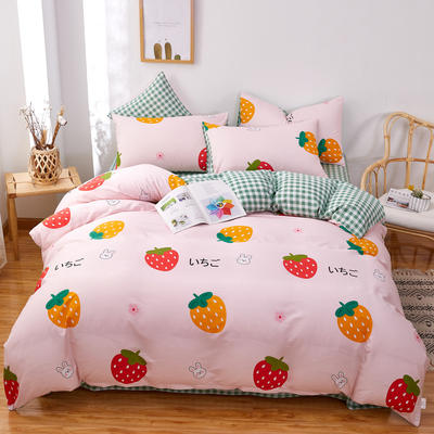 2020新款全棉12868四件套长期花型 被套160*210床单230*250四件套 草莓之恋