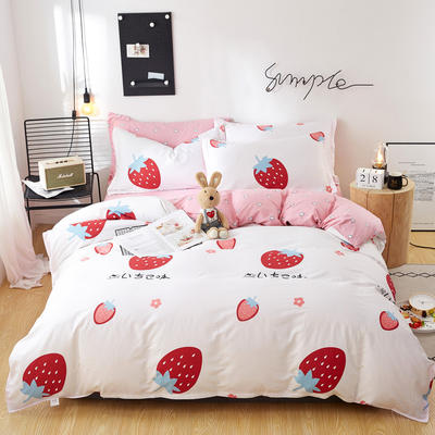 2020新款全棉12868单被套长期花型 110x150cm 草莓