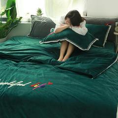 宝宝绒工艺款四件套宝宝绒 1.2m(4英尺)床 墨绿