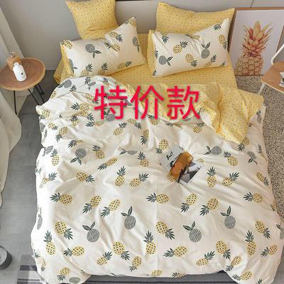 2018春夏新款13372全棉四件套(特价款) 1.2m(4英尺)床 菠萝