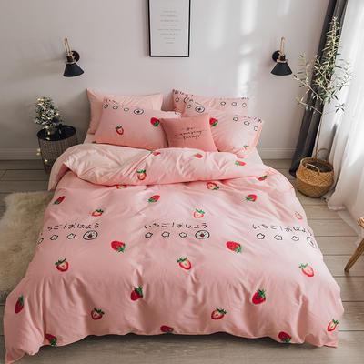 2018新款-治愈系秋冬棉绒四件套 三件套1.2m(4英尺)床 甜心草莓