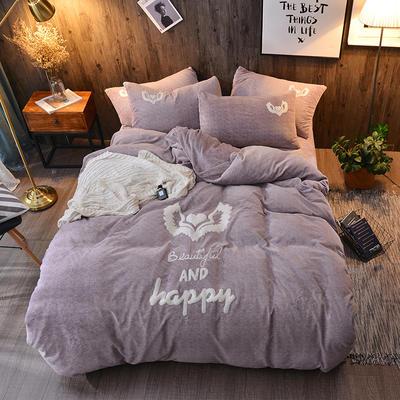 2018新款-肌理纹牛奶绒绣花款四件套 1.5m(5英尺)床 永恒的心-紫罗兰
