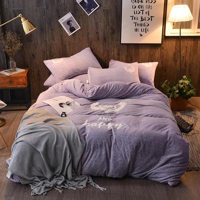 2018新款-肌理纹牛奶绒绣花款四件套 1.5m(5英尺)床 永恒的心-紫色