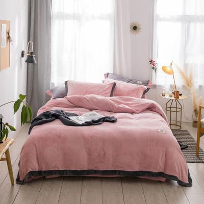 2018新款-流行色牛奶绒宽边撞色工艺款四件套 1.5m(5英尺)床 豆沙粉