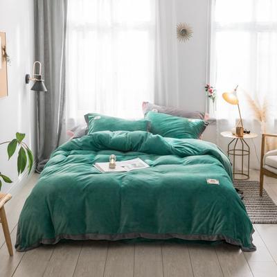 2018新款-流行色牛奶绒宽边撞色工艺款四件套 1.5m(5英尺)床 气质墨绿