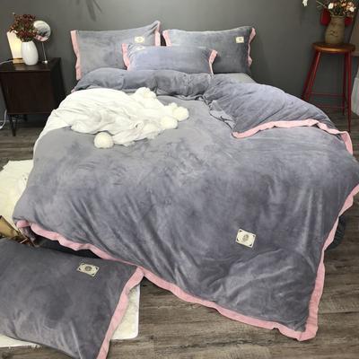 2018新款-流行色牛奶绒宽边撞色工艺款四件套(实拍图) 1.5m(5英尺)床 佛系浅灰