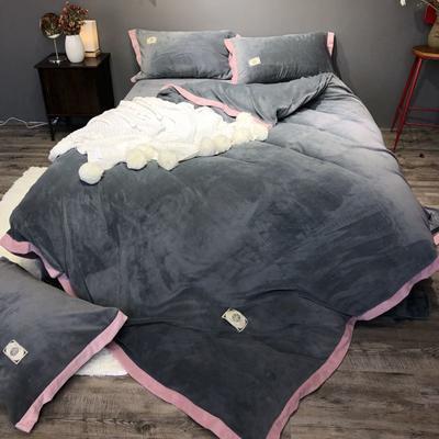 2018新款-流行色牛奶绒宽边撞色工艺款四件套(实拍图) 1.8m(6英尺)床 佛系深灰