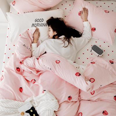 2019新款-倾城系列四件套 三件套1.2m(4英尺)床 爱心草莓