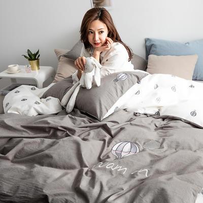 2019新款-功能型色织水洗棉四件套 三件套1.2m(4英尺)床 告白气球