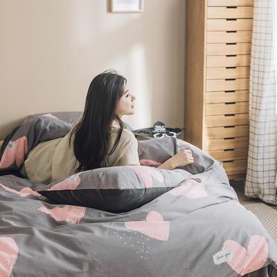 2019新款-治愈系秋冬棉绒四件套 床单款三件套1.2m(4英尺)床 心跳