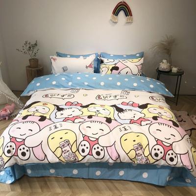 2020新款-日系呆萌卡通系列四件套实拍图 床单款三件套1.2m(4英尺)床 快乐家族