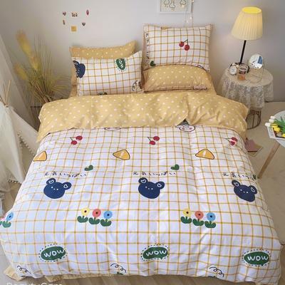 2020福利款-ins网红小清新四季款四件套 床单款三件套1.2m(4英尺)床 爱心熊