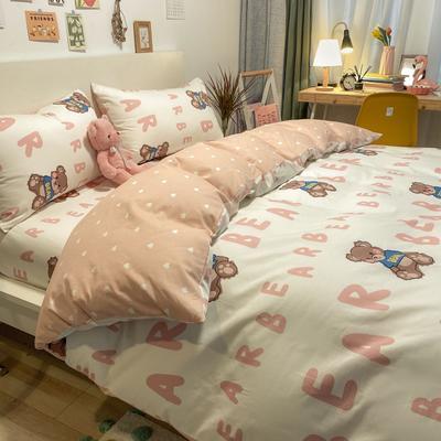 2021新品-全棉小资生活四件套棚图实拍 1.2m床单款三件套 粉色小熊