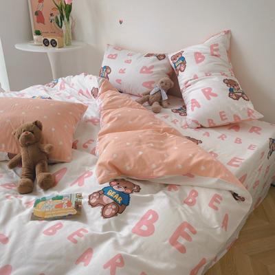 2021新品-全棉小资生活四件套实拍图 1.2m床单款三件套 粉色小熊