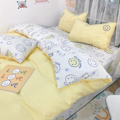 2021新款水洗棉绣花 1.5m床单款四件套 笑很甜