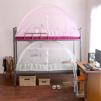 学生蒙古蚊帐上下铺魔术蚊帐 95cm*195cm 粉色