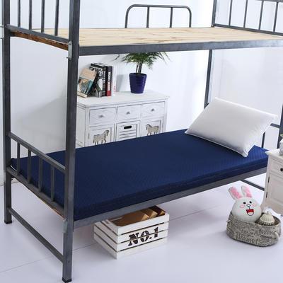 针织海绵床垫小床床垫 90*190cm 3CM厚  水立方蓝色