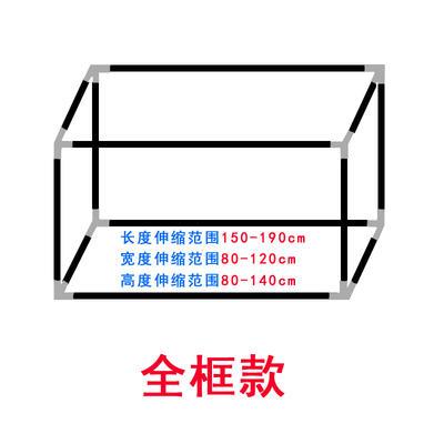 学生上下铺寝室蚊帐支架子 宿舍子母床支架  伸缩不锈铁支架 床帘杆子 可伸缩支架 全框款支架
