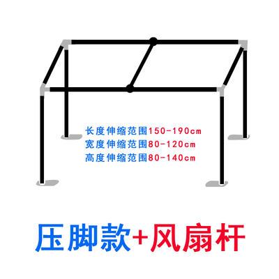 学生上下铺寝室蚊帐支架子 宿舍子母床支架  伸缩不锈铁支架 床帘杆子 可伸缩支架 压脚款+风扇杆