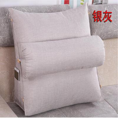 棉麻三角靠垫带圆枕可拆洗沙发抱枕靠垫床头靠垫 45*45*20+Ф16 银灰