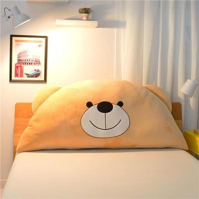 绣花卡通大靠垫 床头靠垫榻榻米软包 床上大抱枕 120*60cm 米驼熊
