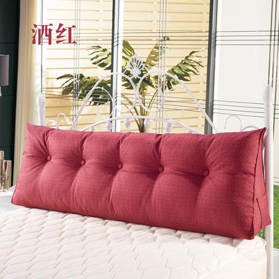 亚麻长三角靠垫可拆洗床头靠垫沙发靠枕抱枕布艺榻榻米软包 200*50*20 酒红色
