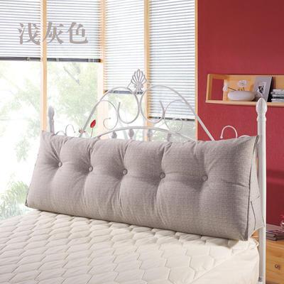 亚麻长三角靠垫可拆洗床头靠垫沙发靠枕抱枕布艺榻榻米软包 200*50*20 浅灰色