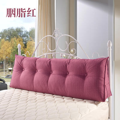 亚麻长三角靠垫可拆洗床头靠垫沙发靠枕抱枕布艺榻榻米软包 200*50*20 胭脂色