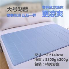 家用冰垫(大号湖蓝)双人床凉垫冰沙垫降温神器学生宿舍凉垫 90*140cm 大号湖蓝