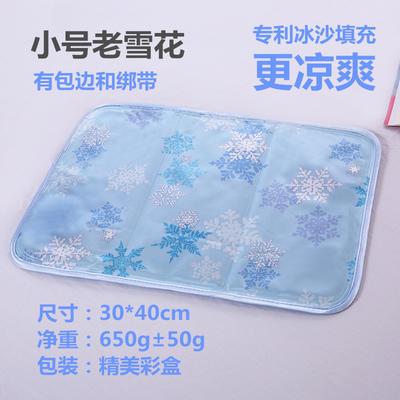 家用冰垫(老雪花小号)冰沙垫凉垫学生坐垫椅垫宿舍降温神器 30*40cm 小号雪花