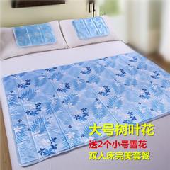 家用冰垫(小号树叶花)椅垫凉垫办公室坐垫冰沙垫 30*40cm 小号树叶花