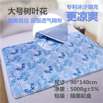 家用冰垫(大号树叶花)双人床降温冰垫 夏季冰床垫 夏凉垫