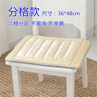 汽车冰垫新(分格款)坐垫椅垫靠垫凉垫冰沙垫 37*48cm 分格款