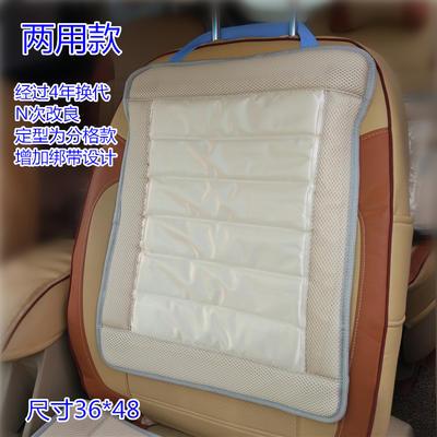 汽车冰垫新(两用款)坐垫椅垫凉垫车用冰垫绑带款 36*48cm 两用款