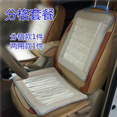 汽车冰垫新(分格套餐)车用办公室坐垫夏凉垫 冰沙降温冰垫 37*48cm 分格套餐