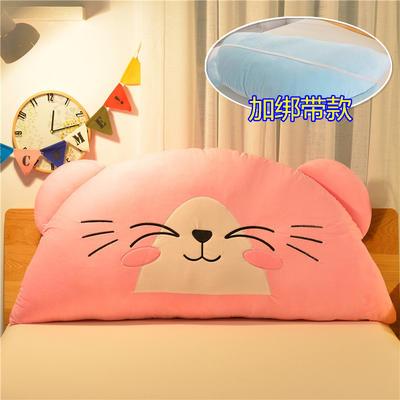 绣花卡通大靠垫 床头靠垫榻榻米软包 床上大抱枕 120*60cm 眯眼猫粉 加绑带款