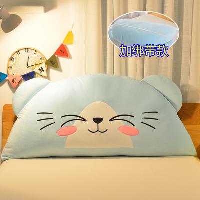 绣花卡通大靠垫 床头靠垫榻榻米软包 床上大抱枕 180*80cm 眯眼猫蓝 加绑带款