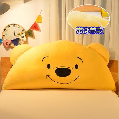 绣花卡通大靠垫 床头靠垫榻榻米软包 床上大抱枕 180*80cm 微笑熊 加绑带款