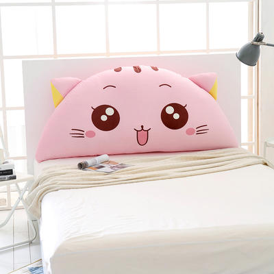 永光-印花卡通床头靠垫 榻榻米软包大靠垫大抱枕新品靠背靠枕 120*60cm 可爱猫 粉