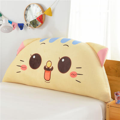 床头靠垫大靠背床头软包卡通猫咪靠垫床上大抱枕10月新品 180*80 胡子猫 米