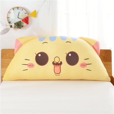 床头靠垫大靠背床头软包卡通猫咪靠垫床上大抱枕10月新品 180*80 胡子猫 黄