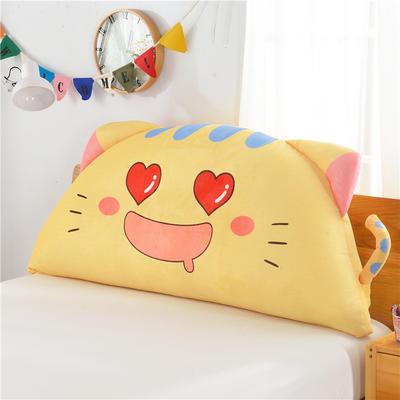床头靠垫大靠背床头软包卡通猫咪靠垫床上大抱枕10月新品 180*80 口水猫