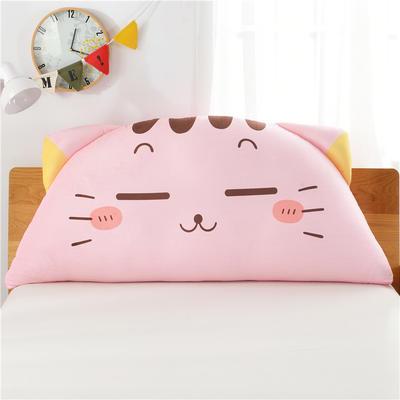 床头靠垫大靠背床头软包卡通猫咪靠垫床上大抱枕10月新品 180*80 卖萌猫