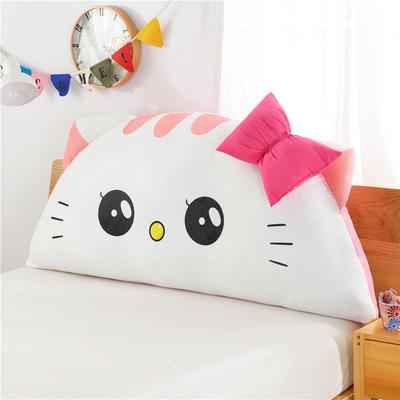 床头靠垫大靠背床头软包卡通猫咪靠垫床上大抱枕10月新品 180*80 美美猫 粉