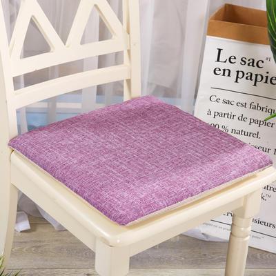 坐垫-硬质棉坐垫 记忆棉坐垫椅垫 学生办公室电脑椅餐椅垫子 40X40cm 熏衣紫