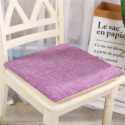 重磅麻坐垫-棉麻亚麻椅垫榻榻米坐垫 学生电脑椅垫餐椅垫子 40*40cm 熏衣紫