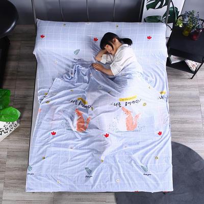 2019新款-  隔脏睡袋宾馆酒店旅行成人睡袋 出游旅游床单 爱恋180*210