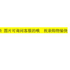 天鹅绒多功能保暖北京pk10开奖上鼎狐网 单150*210cm北京pk10开奖上鼎狐网 包装一个