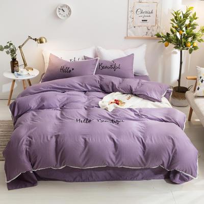 2019邦妮家纺水洗棉四件套 1.2m床(三件套) 深紫色